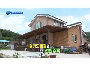 SBS 생활경제 방송 분